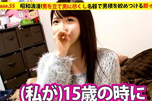 【ドキュメンTV 】意識高い系女子が名器でチンコを締め付けるの画像です