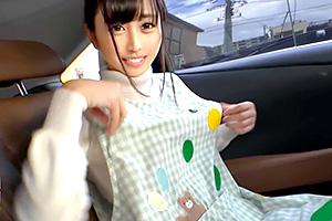 関根奈美 園児のパパを虜にするほど可愛い現役保育士がAVデビュー!