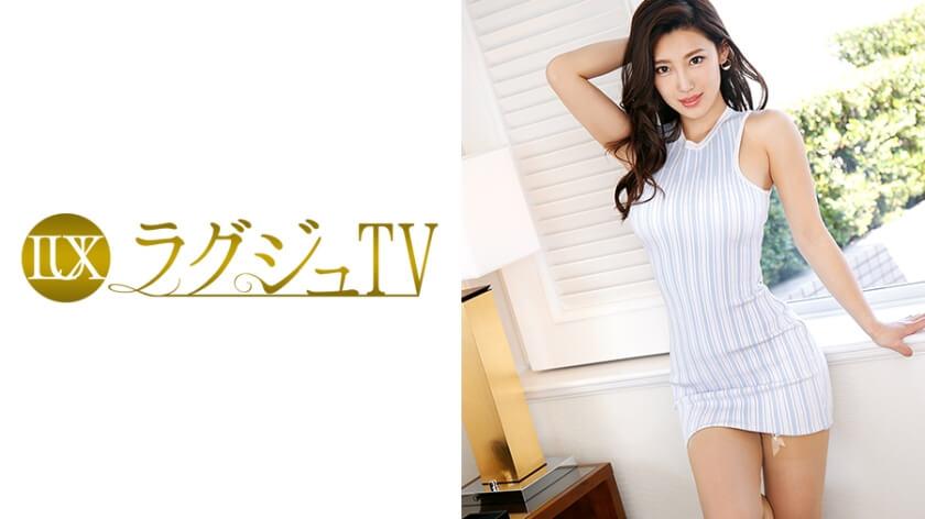 【ラグジュTV】古川蘭 プライベートはドMの美人英語教師のSEX動画