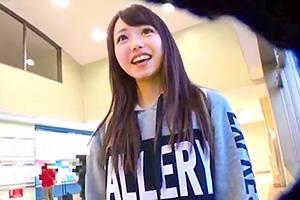 【愛瀬美希】テニスサークルの美少女女子大生をナンパしてAVデビューさせる!