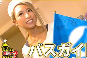 【ドキュメンTV 】終電を逃した性欲が異常に強い黒ギャルのお宅に突撃!