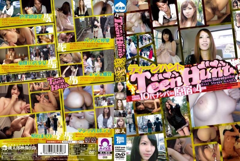 TeenHunt #006/Harajyuku