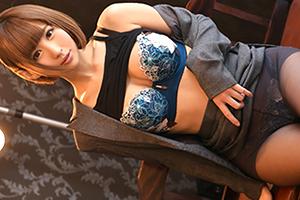 Minami 凄腕外交員の高級ランジェリーが似合う美女が性交渉したいと宣言