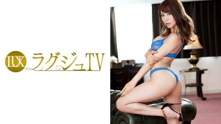 ラグジュTV 441