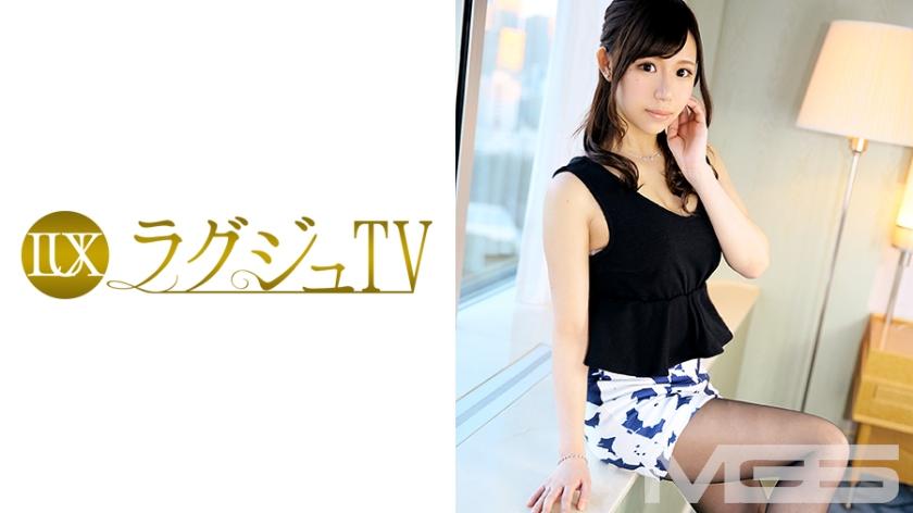 ラグジュTV 216