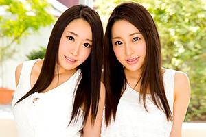 【井上らん 井上すず】ガチ双子。一卵性双生児の姉妹と奇跡の3Pキター!