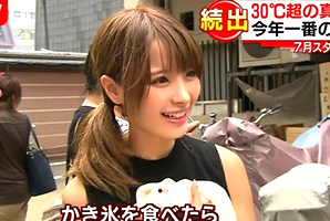 7/1のニュースに映った美少女の画像です