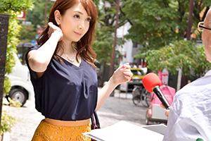 【セレブ人妻ナンパ】新宿でナンパした美人セレブ妻(34)の自宅で中出しSEX