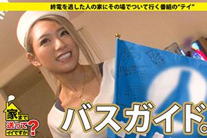 【ドキュメンTV】新宿でナンパした黒ギャル(26)の性欲がハンパないSEX動画