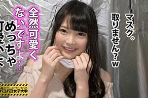 【新シリーズ】高学歴のボンボン美人女子大生(20)をトラックテントでハメ撮りSEX