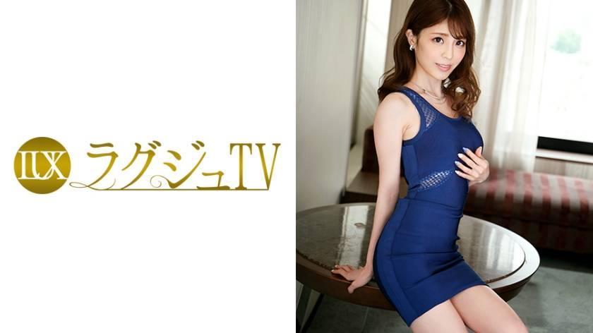 ラグジュTV 758