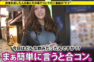 【ドキュメンTV】秋田美人のGカップ歯科衛生士を落としたSEX動画