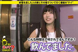 【ドキュメンTV】一晩で1223回絶頂する美人キャンペーンガールのSEX動画