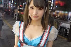 【ナンパTV】池袋駅でナンパした超絶可愛い美少女コスプレ店員(23)とのSEX動画
