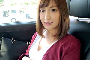 【募集ちゃん】「もっと見たいですか?」天然ドSの素人女王様(25)とのSEX動画