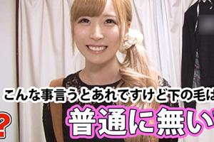 【ドキュメンTV】美白・美尻・美脚・美乳のナゾの超絶美少女(21)とのSEX動画