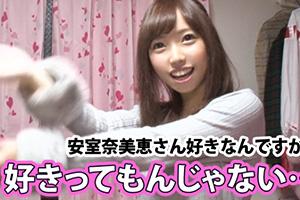 【ドキュメンTV】「あぁ〜イっちゃうイクイク。」ぱるる似ムッツリ美少女との中イキSEX動画 in大森