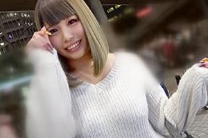【ナンパTV】Hカップのニットワンピがエロい爆乳白ギャル(26)店員とのSEX動画 in新宿