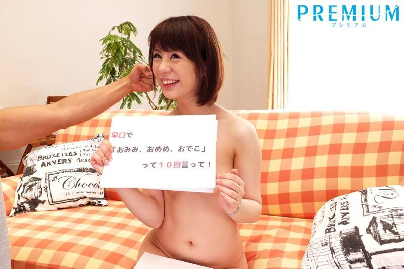 江藤侑里 関西バラエティ番組で活躍した元地方局アナウンサーDebut