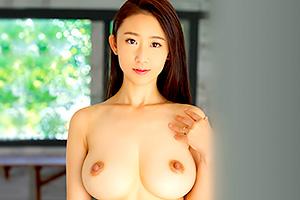 森ほたる 大型新人登場!奇跡のHカップスレンダー美女がAVデビュー!