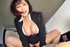篠田ゆう 美人カーディーラーに試乗中に枕営業されちゃった!カーセックスの具合しかわかりませんでした!