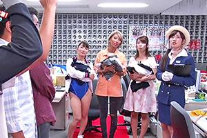 市川まさみ AIKA 尾上若葉 倉多まお AVメーカー女子社員からAV女優になった美女がバスガイドになって「AV聖地巡礼ツアー」が開催!