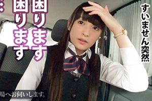【あなたの職場へお伺いします】某旅行代理店勤務の変態ドMのムッツリ受付嬢(Eカップ)とのSEX動画
