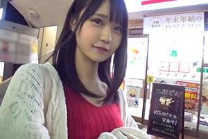 【ナンパTV】吉祥寺でナンパした超絶可愛い美巨乳カフェ店員(Eカップ)とのSEX動画