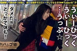 【朝までハシゴ酒】神回!!酒に飲まれた全身性感帯美少女(22)をお持ち帰りしたSEX動画