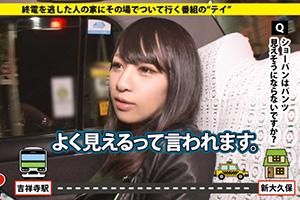 【ドキュメンTV】山形から上京したツンデレ巨乳キャバ嬢(21)とのSEX動画 in吉祥寺
