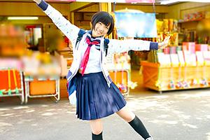稲村ひかり 可愛いJKが16才年上のおじさんと駆け落ち旅行