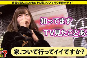 【ドキュメンTV】余裕の連続3回戦!!美人美容部員(21)との中イキ潮吹きSEX動画 in練馬