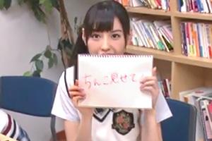 橋本ありな 制服姿が最高に可愛い美少女JKが学校内でヤリまくり!