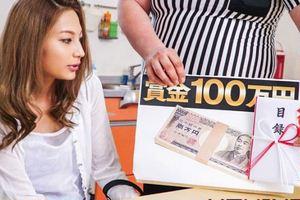 スレンダー美人女優、高井ルナが賞金をかけてイキ我慢企画に挑戦w
