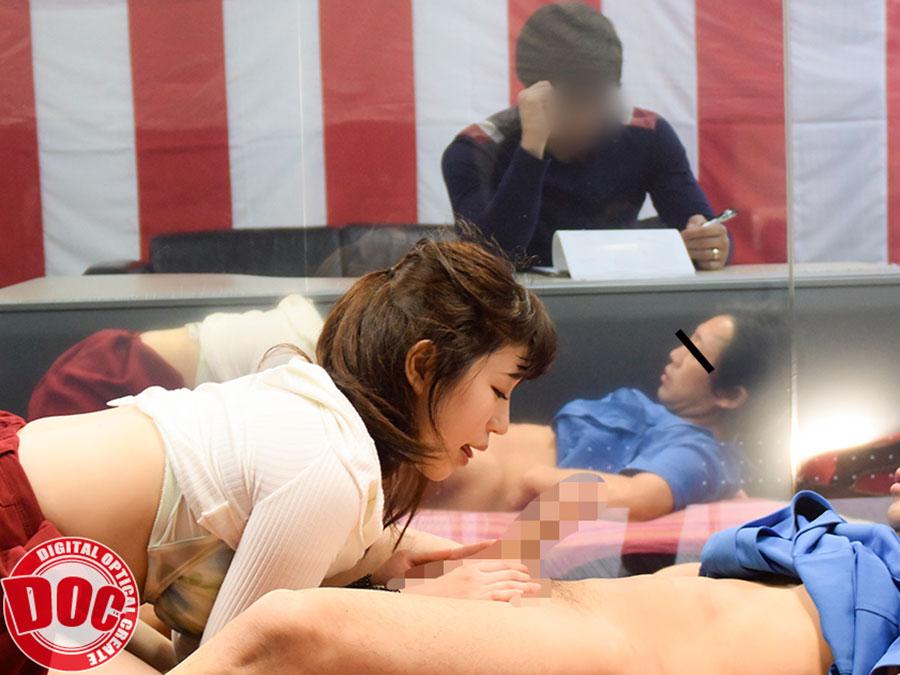 一般素人モニタリング人間心理交差観察AV the BEST その3 かわいいお姉さんがマジックミラーの向こうでエッチなゲームにチャレンジ!!?8人8時間!!