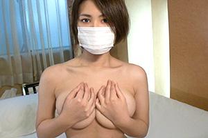 【シロウトTV】ミステリアスが妄想を膨らます巨乳マスク美女(Fカップ)とのSEX動画