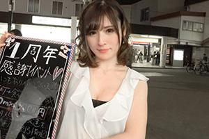 【シロウトナンパ】滝川クリステル似の色白Fカップ美少女(24)とのSEX動画