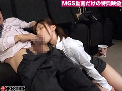 長谷川るい ラッキースケベ 6 【MGSだけの特典映像付】 +15分