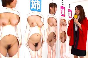 【近親相姦】巨乳娘の裸を当ててみて!おっぱい好きの父親が挑戦