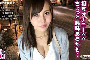 【シロウトナンパ】賞金10万円ゲームで負けた友達大学生同士のSEX動画