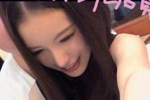 【スマホ撮影】円光 20代アパレル店員とおっさんとのハメ撮りSEX動画