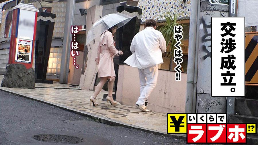 押しに弱過ぎる黒髪美少女ゲット◆渋谷で見つけた飲食店勤務の黒髪色白美少女るみさん(22歳/元メイドカフェ店員)、ナンパ師から捲し立てられ押しに押されタジタジ!交渉の余地なく気付けばラブホ!?気付けば裸!?気付けば挿入!?流されやすくて来るもの拒まずな素直過ぎる性格とDカップ美乳を揺らして悶えるエロギャップ!!:いくらでラブホ!? No.002