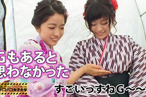 【パコパコ女子大学】W卒業生の爆乳Gカップ・Fカップ女子大生(22)との3PSEX動画