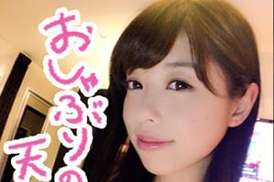 【スマホ撮影】金なし彼氏が売った激カワ彼女(OL、20歳)とのハメ撮りSEX動画