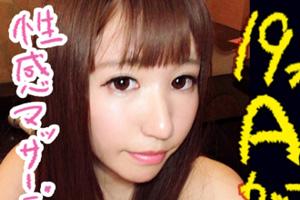 【スマホ撮影】10代美少女のラブホハメ撮りSEX動画