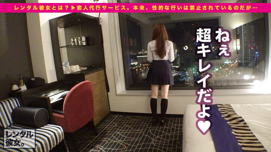 【レンタル彼女】性行為禁止のサービスで本番成功した制服美少女とのSEX動画