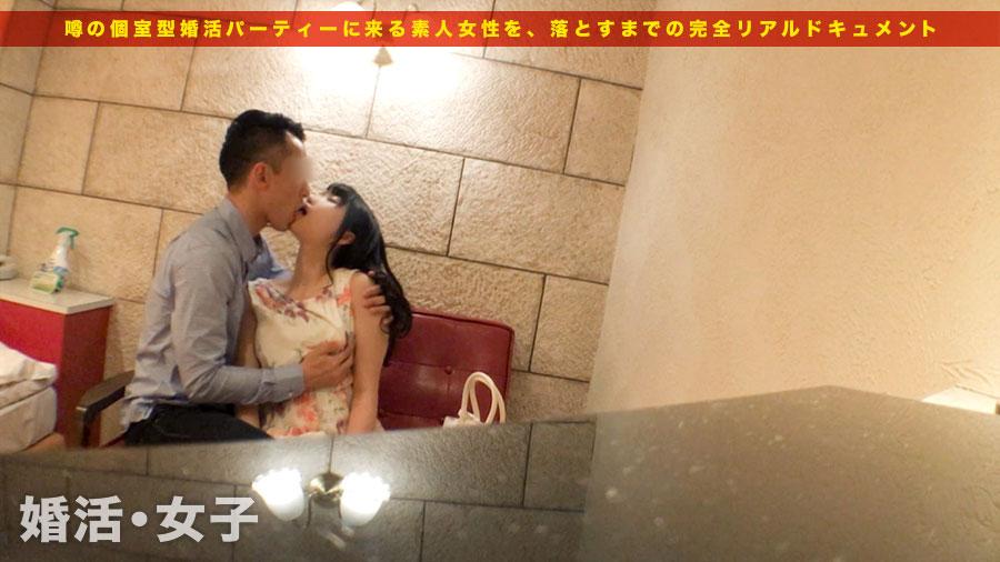 この生々しさは見ないとわからない!!朱(あけ)理沙/27歳/看護師。出会いを求めて婚活パーティーに来る様なオンナは即ち、求めてるんです!!躰も(チ●コを)!!!そんな将来を焦り出したふわふわマ●コに安定した男を差し出せば、即日ホテルでハメ倒しのやりたい放題!!!何度も言うが、生々し過ぎる素人の極エロ素セックスは、本編を見ないとわからない!!!:婚活女子10