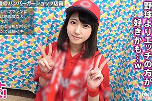 【シロウトナンパ】鬼ピストン猛打賞!!壮絶打ち合いしたカープ女子(22)とのSEX動画