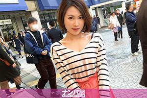 【ナンパTV】雪国育ちの美白美人お姉さん(27)とのSEX動画