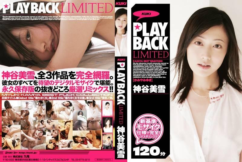 PLAY BACK 神谷美雪 Limited
